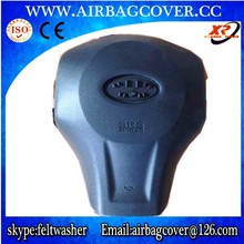 Car Airbag Cover Mold / Airbag Cover Price