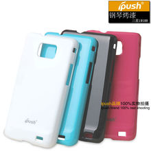 Hot Sell For Samsung Galaxy S II/i9100 PC Hard Phone Case
