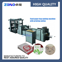 Full automatic flat bottom paper bag making machine with flexo printing