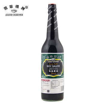 Low Sodium Dark Soy Sauce Manufacturer For Supermarkets