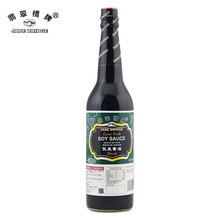 Low sodium dark soy sauce manufacturer for supermarket and restaurant