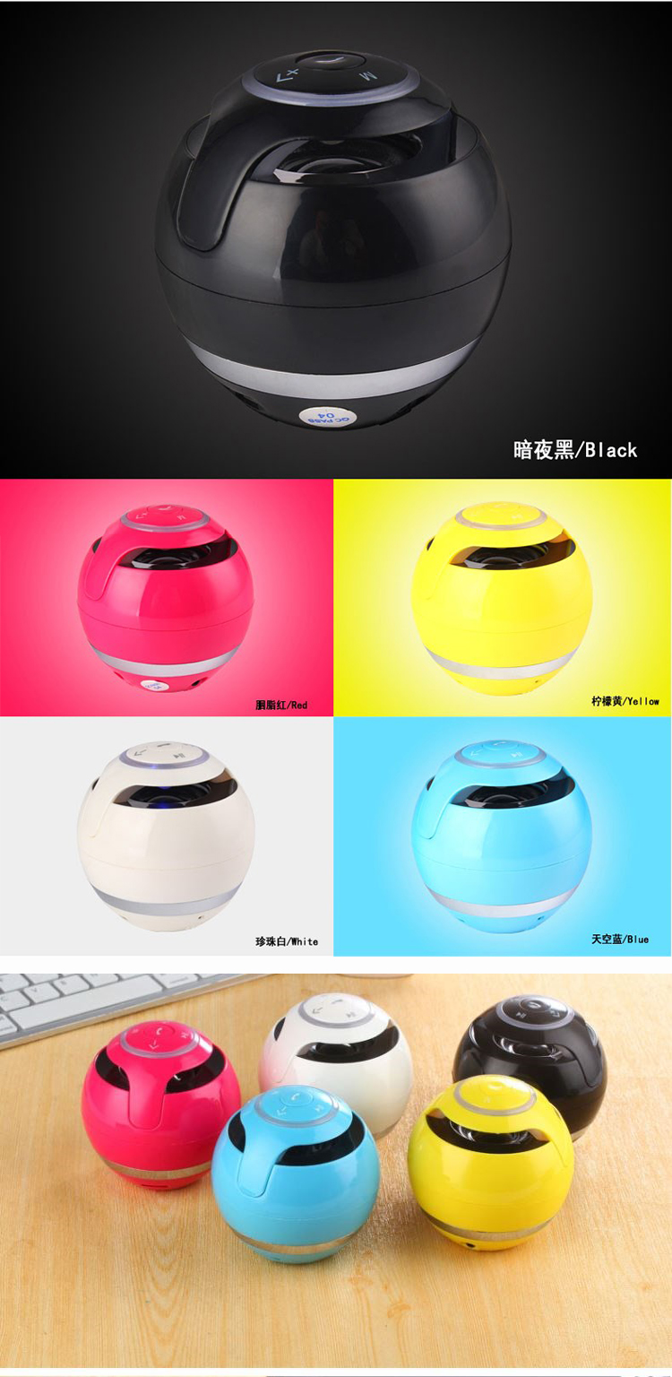 Hands-free phone wireless charging mini led lamp double magnet speaker home speaker