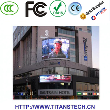 16mm street giant led display/full color outdoor led big billboard tv/road advertising led screen signboard