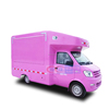 New Style More Convenient Mobile Hot Food Van,Food Truck ,Food Cart