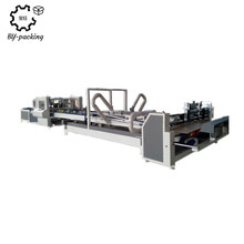 China Reliable folder gluer manufacturer , double layer glue machine