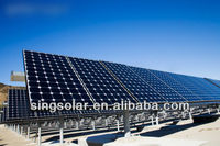 20KW complete soalr off grid home system 30KW solar off grid panel system 50KW solar panel 300 watts kit