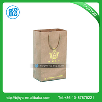 Luxury Recycled Top Quality retail kraft paper bag