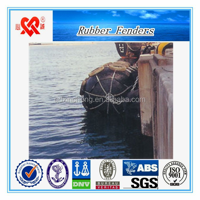 Top Quality Reduce The Harbor/Dock/Boat/Ship Collision Energy Inflatable Rubber Fender, Dock Bumper