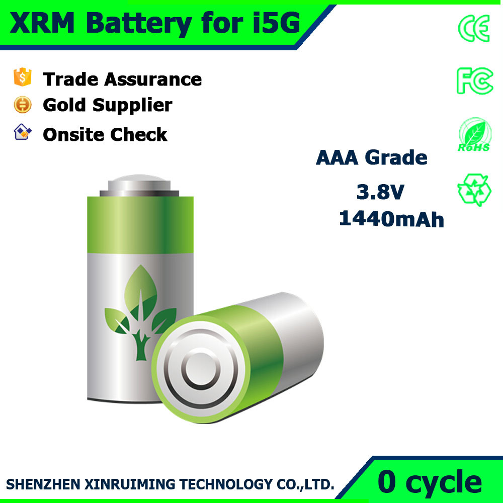 alibaba germani cell phone accessori for iPhone battery replacement China battery supplier