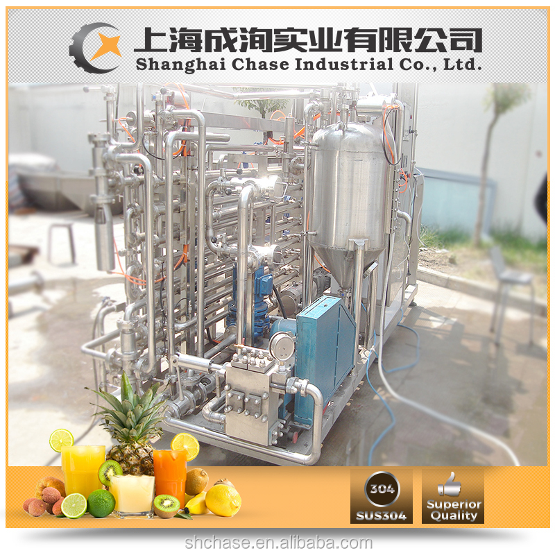 Stable performance practical new juice sterilization machine