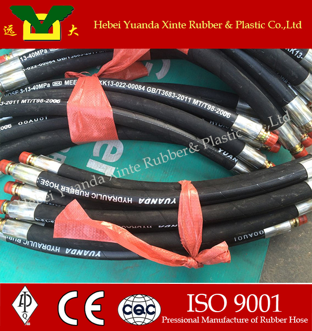 China factory High pressure rubber <strong>hose</strong> price/ 4 inch rubber <strong>hose</strong>/flexible rubber <strong>hose</strong>