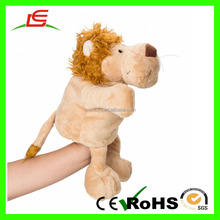 D1012 Babies Toddlers Velour Cute Yellow Lion Full Body Zoo Animal Hand Puppet Toys