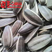 Chinese Edible sunflower seeds in Cheap Price