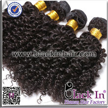 hair weaving factory,wholesale weaving hair and beauty supply