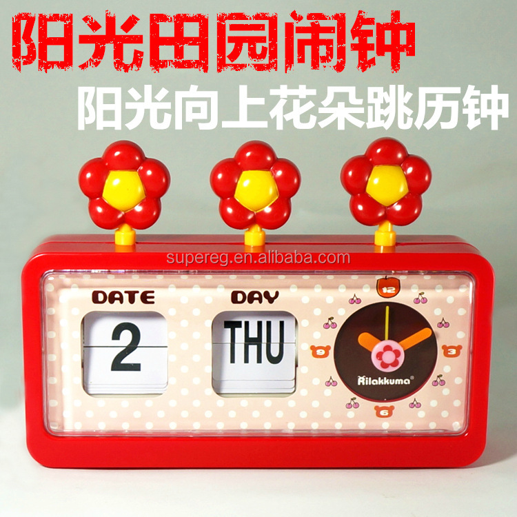 flower Flip clock Digital Alarm Clock customize Flip clock
