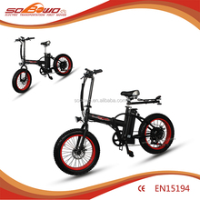 Sobowo folding electric bikes aluminium frame 750w electric bicycle for sale