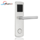 New products hotel card reader RF digital electric hotel machine door lock