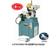 Pneumatic Machine For Sale Cutting Round Saw for Pipe with Dovetail Groove