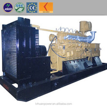 4000kw Methane generator natural gas power plant Siemens alternator water cooled price low small fuel consumption low