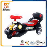 2016 Newest kids plastic swing car ride on car toy from Hebei Tianshun