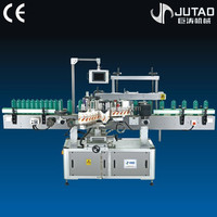 Double-side adhesive labeling machine