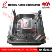 WT-HP04B 1L paint bucket mould makers in china,moulds for plastic parts,p20 plastic mould steel