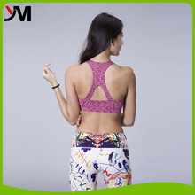 Low Price Athletic Works Sportswear, Tube Top Sports Bra Goods From China
