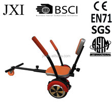 New fashion iron frame two wheels balance scooter parts hoverkart