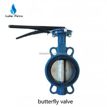 Butterfly valve Manual Wafer type low temperature