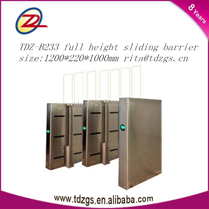 full height turnstile in door access control system