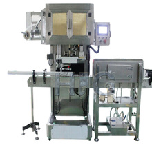 automatic shrink and sleeve round bottle and square bottle product labeling machinery making factory with brand engine