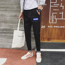 Korea Fashion Style Model 913 Slim Trousers Plain Black Patch Word Denim Jeans for Men