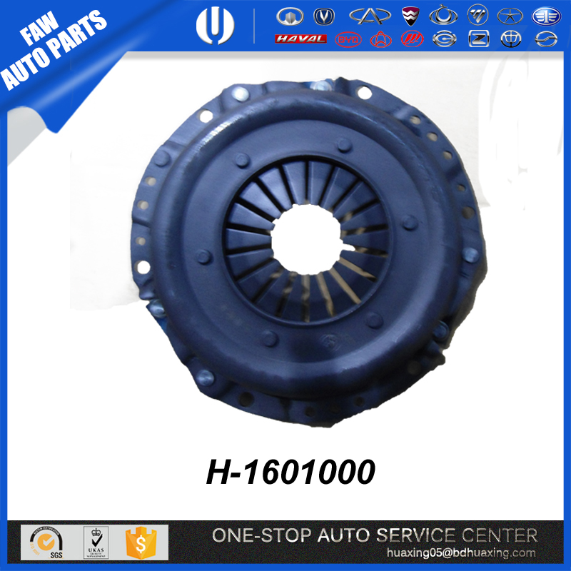 H-1601000 CLUTCH COVER FAW 1020 6371 AUTO SPARE PARTS CHINESE CAR