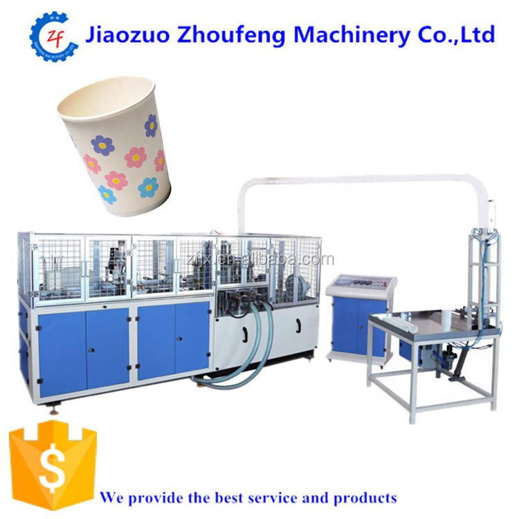 paper tea cup glass machine price(wahtsapp:13782789572)