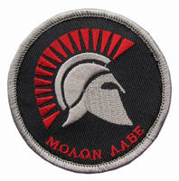 Patch MOLON LABE_moaan aabe resistance faf airsoft paintball
