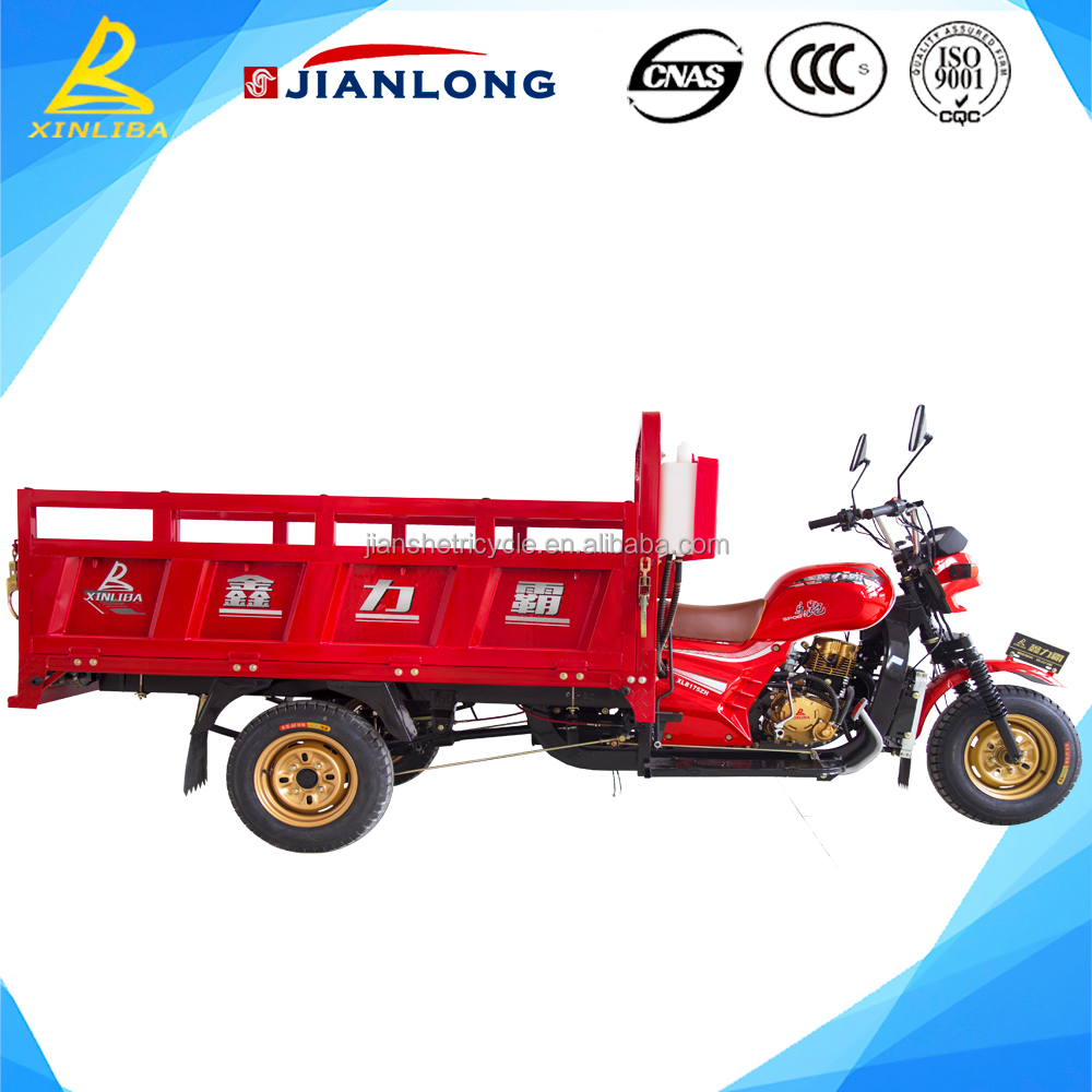 High quality 150cc 175cc 200cc cargo trike motorcycle for sale