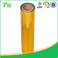 Gold Metalized PET Thermal Laminating Film for Printing Pack