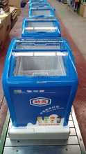 small capacity arc glass door ice cream freezer
