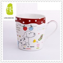 Hot Sale New Bone China Material 12 Zodiac white Ceramic cup with handle