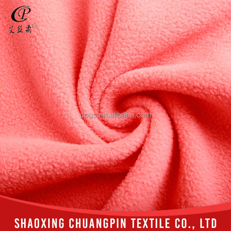 high quality 100% polyester two side brushed one side anti-pilling polar fleece fabric