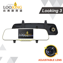 "[ Loo.king ] 4.3"" single channel car rearview mirror manual car camera hd dvr"