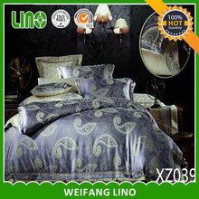 coming home bedding/romantic duvets/whole home bedding