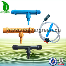 2017 New Original 20mm Venturi +Irrigation Water Tube with Flow Control Switch & Filter Kit