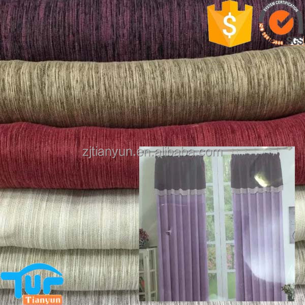 high quality high density plain dyed cotton slub curtain fabric