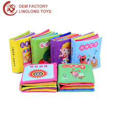 Custom Printing Non-Toxic Toddler Fabric Book Polyester Learning Cloth Book Infant Colorful Baby Abc Book With Different Design