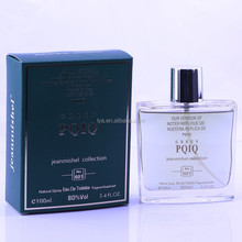 Wholesale brand smart collection long time sex spray eau de parfum for men