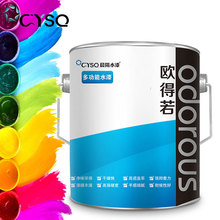 Multifunction water based odorless paint ODR-DG