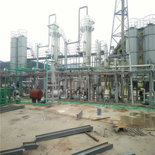 Thin Film evaporator with Hydrogenation technology for used motor oil recycling plant
