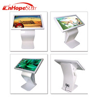 32 inch All In One PC IR Interactive LED Monitor Advertising Kiosk