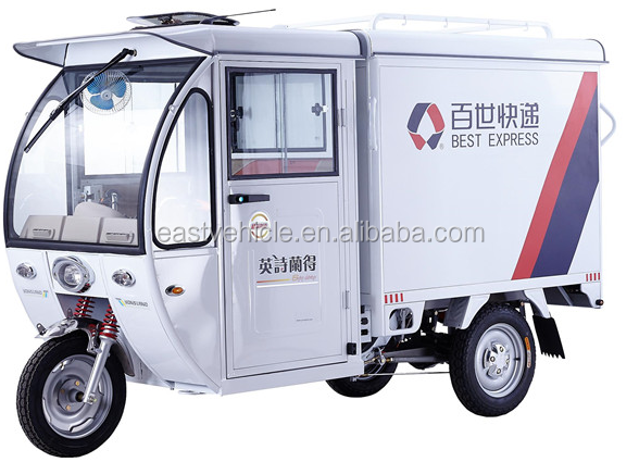 Delivery /Express /cargo electric tricycle 2016 new style